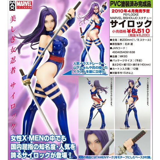 MARVEL BISHOUJO PSYLOCKE 774906 adult music videos 25 Free Sexy Girl iPhone Wallpapers ...