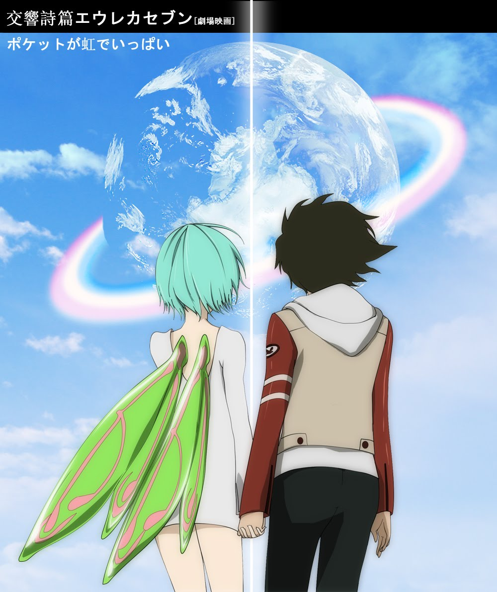 Big shiny robot review eureka seven gn st yl