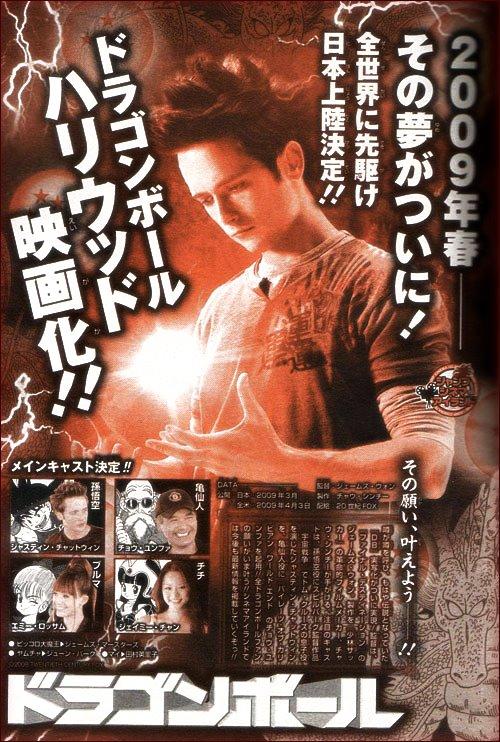 dragon ball goku ssj10. lt;lt;Jss goku mugen download / gokustage download, pic of gokugt;gt;