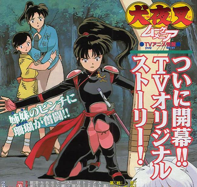Inuyasha group 2 iy anime 023